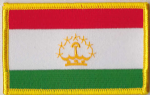 Tajikistan Embroidered Flag Patch, style 08.